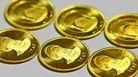 آخرین قیمت سکه و ارز در 1 بهمن 97