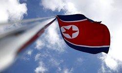 تعطیلی یکی از تاسیسات اتمی کره شمالی