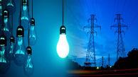 مصرف برق مشترکین پرمصرف ۲۰ برابر یک مشترک کم مصرف