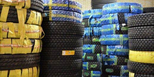 تخصیص ارز به کارخانجات تولیدکننده تایر /  تولید بیش از ۱۲ میلیون حلقه انواع تایر در چهار ماهه امسال