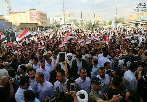 نخست وزیر عراق با فرماندهان امنیتی نشست برگزار کرد