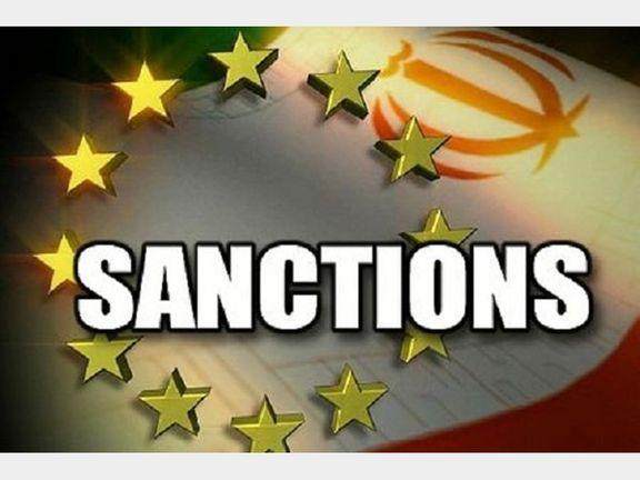 اسامی مقامهای ایرانی در فهرست تحریمهای آمریکا