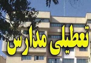 مدارس آباده چهارشنبه تعطیل است
