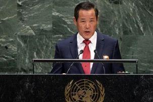 موضوع «هسته زدایی» از میز مذاکرات کره شمالی با آمریکا حذف شد