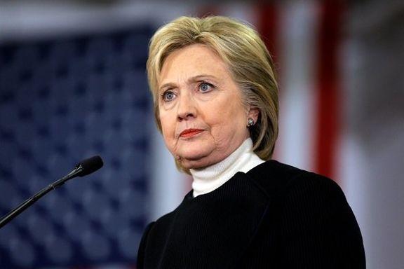 انتقاد  کلینتون از سیاست فشار حداکثری ترامپ علیه ایران