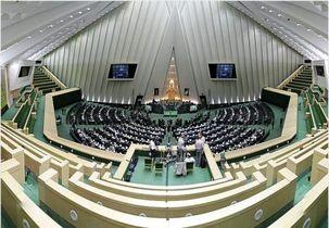 فراکسیون امید خواهان برگزاری جلسات مجلس شورای اسلامی شد