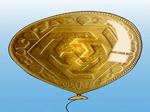 حباب سکه طلا چقدر است؟