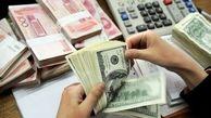 قیمت هر دلار آمریکا 18 هزار و 500 تومان/قیمت هر یورو 20 هزار و 800 تومان