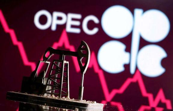 پیش بینی آمریکا از تولید نفت اوپک کمتر شد