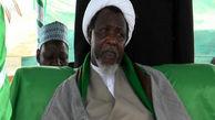 ارتش نیجریه شیخ زکزاکی را مسموم کرد