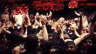 کدام هیئتهای مذهبی در ایام محرم 99 در تهران برگزار میشود؟