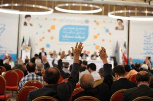 درخواست تعویق سه ماهه مجامع شرکتهای بورسی
