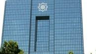 بانک مرکزی دلیل تورم در کور را عوامل خارجی عنوان کرد