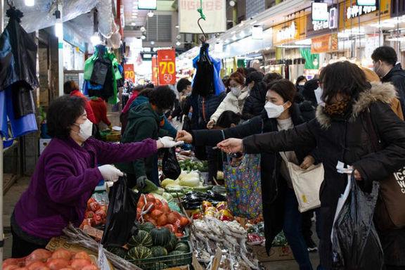 شتاب تورم قیمتهای مصرفکننده در کرهجنوبی