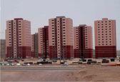 ثبت نام وام 75 میلیون تومانی ساخت مسکن در طرح اقدام ملی ساخت مسکن از امروز در کرمان آغاز شد