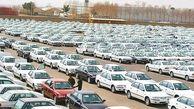 قیمت پراید به 160 میلیون تومان رسید/پژو 206 تیپ 5 با قیمت 322 میلیون تومان خرید و فروش می شود