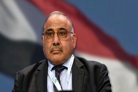 نخست وزیر عراق کشورش را به مقصد ترکیه ترک کرد