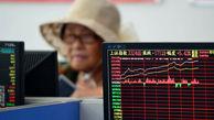 رشد بورس شانگهای چین برای دومین روز متوالی
