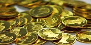 سلطان سکه به اشد مجازات برسد