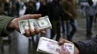 پیشنهاد عجیب یک کارشناس اقتصادی برای کاهش قیمت دلار: برای مقابله با افزایش قیمت دلار مثل ترکیه، مردم دلارها را پاره کنند
