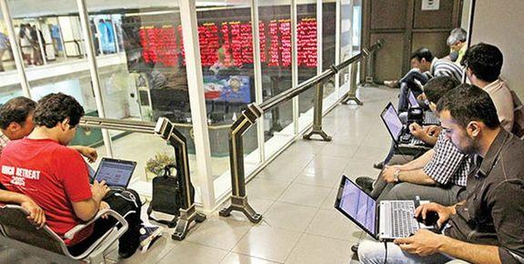 چشم سهامداران به دو قوه دیگر کشور برای کمک به بورس