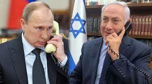 پوتین و نتانیاهو درباره ایران تلفنی صحبت کردند