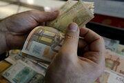 فروش دلار در صرافیهای بانکی به قیمت 28 هزار و 700 تومان