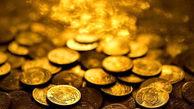قیمت سکه به ١١ میلیون و ۶۴٠ هزار تومان رسید