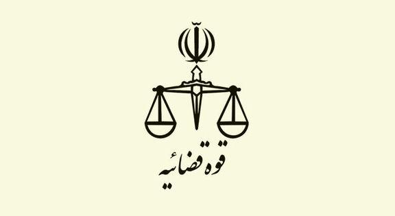 دادستانی تهران درباره انتقال جسد قاضی منصوری اطلاعیه صادر کرد