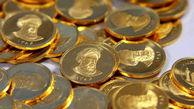 قیمت سکه به ۱۱ میلیون و ۵۵۰ هزار تومان رسید