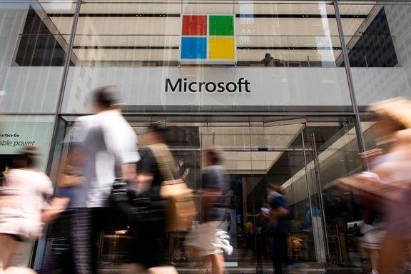 ضرر  ۲.۵ درصدی کرونا به مایکروسافت