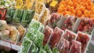 همچنان قیمت میوه در بازار با افزایش همراه است