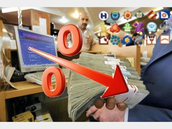 نرخ سود بانکی افزایش می یابد؟