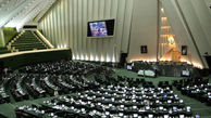 مجلس برای استفاده از ظرفیت بازار سرمایه در اجرای پروژههای عمرانی به دولت مجوز داد