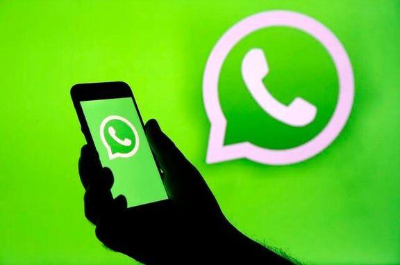 اعمال جریمه ۲۲۵ میلیون یورویی برای واتس اپ