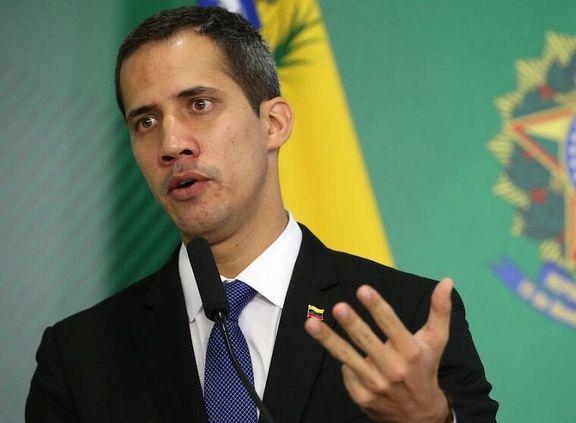 مادورو از مقامات قضایی خواست «گوایدو» را به دلیل خیانت به کشور تحت پیگرد قرار دهند