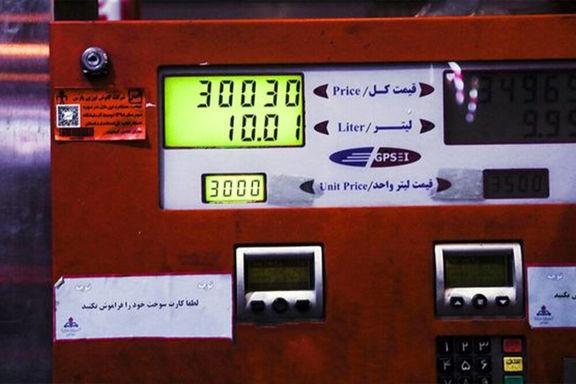 قیمت بنزین افزایش پیدا بکند یا نکند، تورم خواهیم داشت/ من یکی از طراحان و پیشنهاددهندگان افزایش بنزین بودم