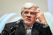عارف درباره سخنرانی روحانی در سازمان بین الملل توئیت کرد