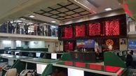 سازمان مالیات نوع معافیت شرکت های بورسی را اعلام کرد