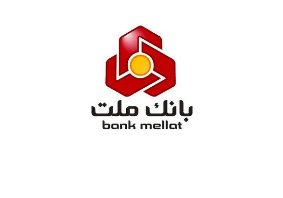 رشد قابل توجه ۳۵۱ درصدی بانک ملت در شش ماه اول سال