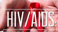 26 نفر از اهالی روستای چنار محمود لردگان به ایدز مبتلا شدهاند