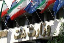 انتشار اوراق مالی توسط وزارت نفت تا سقف 3 میلیارد دلار