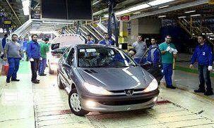فهرست برندگان قرعهکشی ایران خودرو منتشر شد