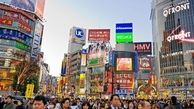 اقتصاد ژاپن ۵.۱ درصد کوچک شد/ کاهش تولید ناخالص داخلی