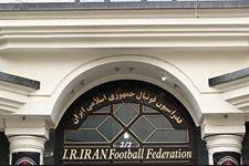 توضیحات فدراسیون فوتبال درباره خبر سلب میزبانی از فوتبال ایران در رقابتهای آسیایی