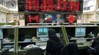 فاراک کانون توجه بورسیها / افزایش سرمایه چکارن و ثابت ماندن دلار 4200 تومانی مهمترین خبرهای بازار سهام در روز جاری