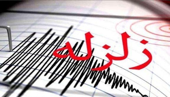 زلزله 4.4 ریشتری جزیره قشم را لرزاند