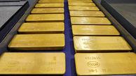 رشد ذخایر بانکهای مرکزی اشتهای خرید طلا را افزایش داد