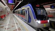 حرکت مترو با در باز و خراب+ عکس
