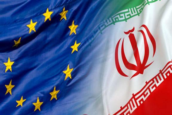اتحادیه اروپا درخواست بازگشایی دفتر خود در تهران را مطرح کرد